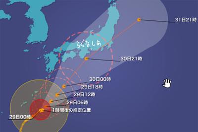 Taifoon1
