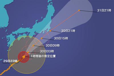Taifoon2